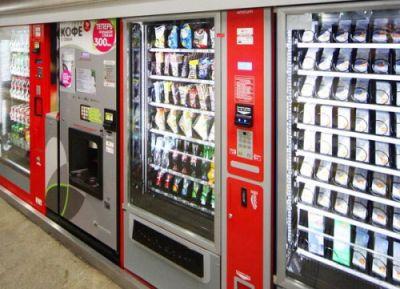 Как оформить одну кассу для нескольких торговых автоматов, пояснили в ФНС