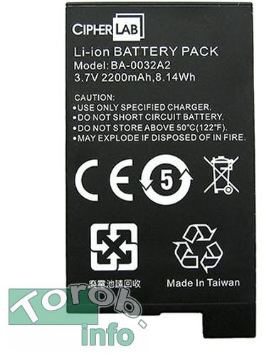 CIPHER CP50 Battery, 3.7V 3300mAh Li-ion
